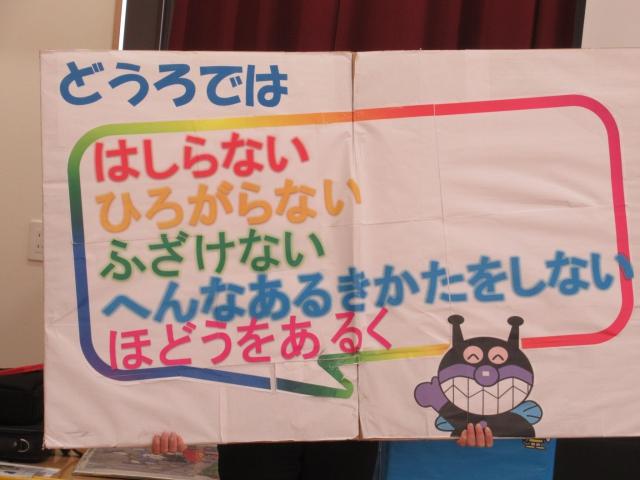 IMG_0013 (3)